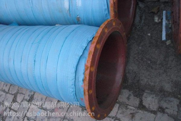 矿用大口径输水胶管_尼龙气动软管【宝宸】专业制作