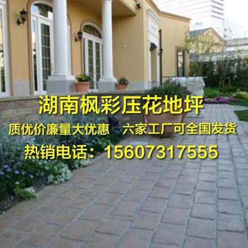 http://himg.china.cn/0/4_932_1075255_500_500.jpg