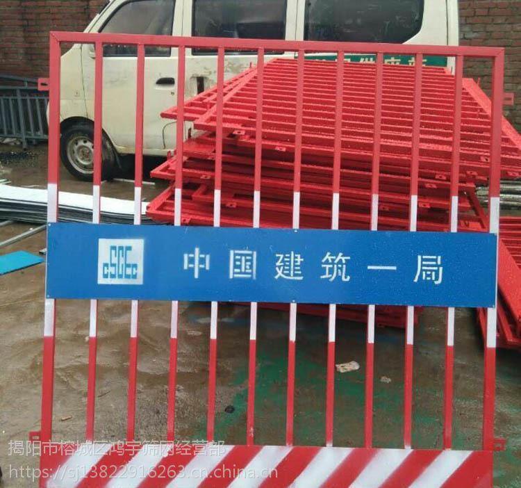 广东省hysw碳钢丝施工电梯安全门 质优价廉hy-214