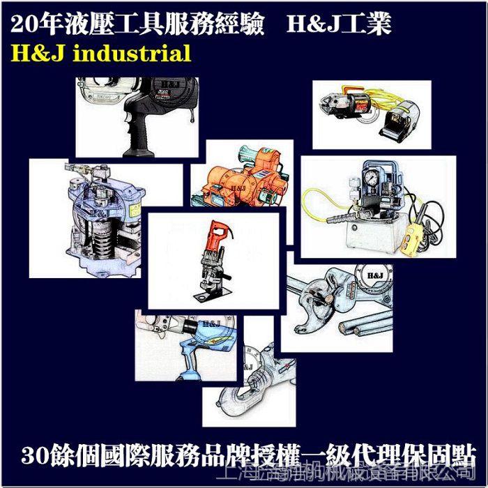电磁控制调速阀SD-06台湾康百世KOMPASS