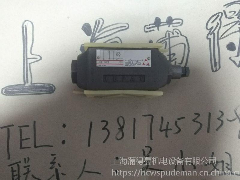DLHZO-TE-040-T53/I 40现货阿托斯伺服比例阀