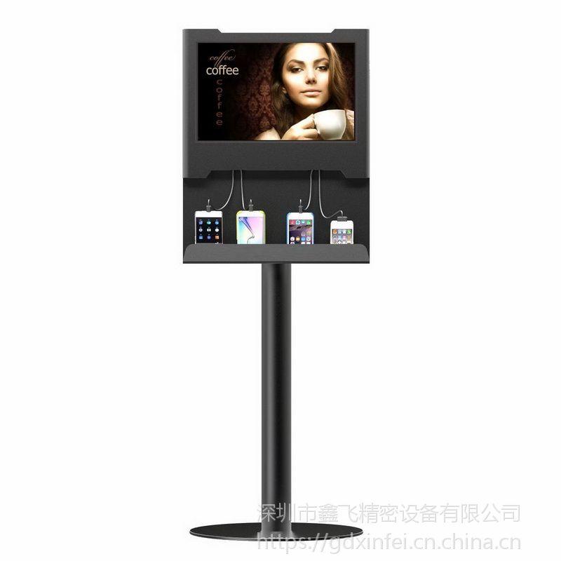 鑫飞XF-GG19BT 多功能手机充电广告机19寸智能充电站液晶显示器智能终端立式广告机