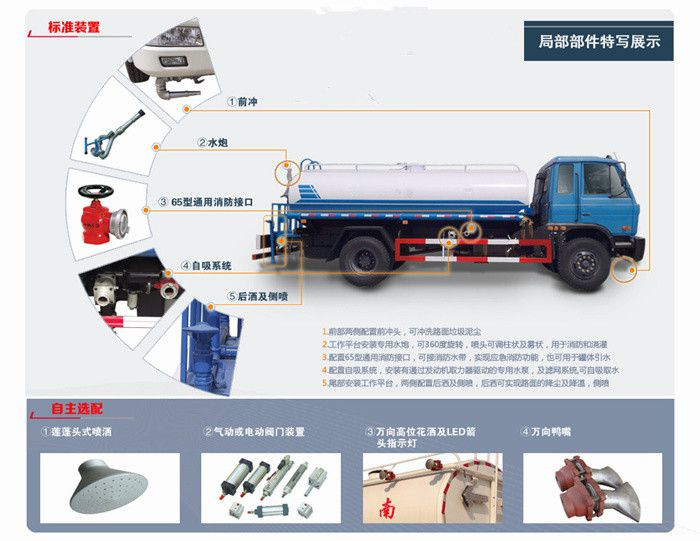 http://himg.china.cn/0/4_932_237218_700_541.jpg