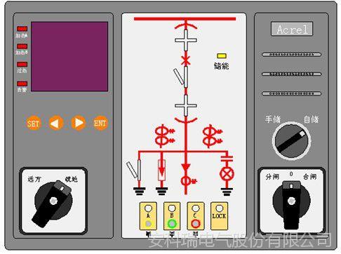 安科瑞ASD200开关柜智能操控装置