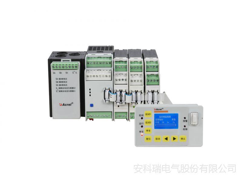 安科瑞ARD3T抗晃电智能型电动机保护器