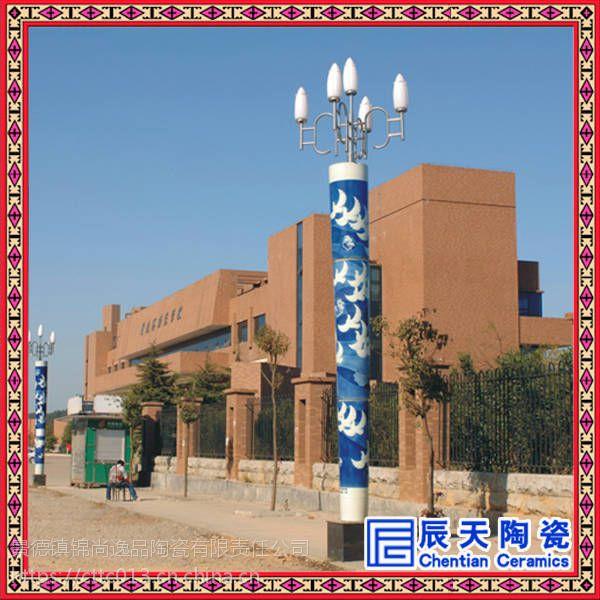 城市建设公园广场景点装饰路灯 校区生活区陶瓷灯柱