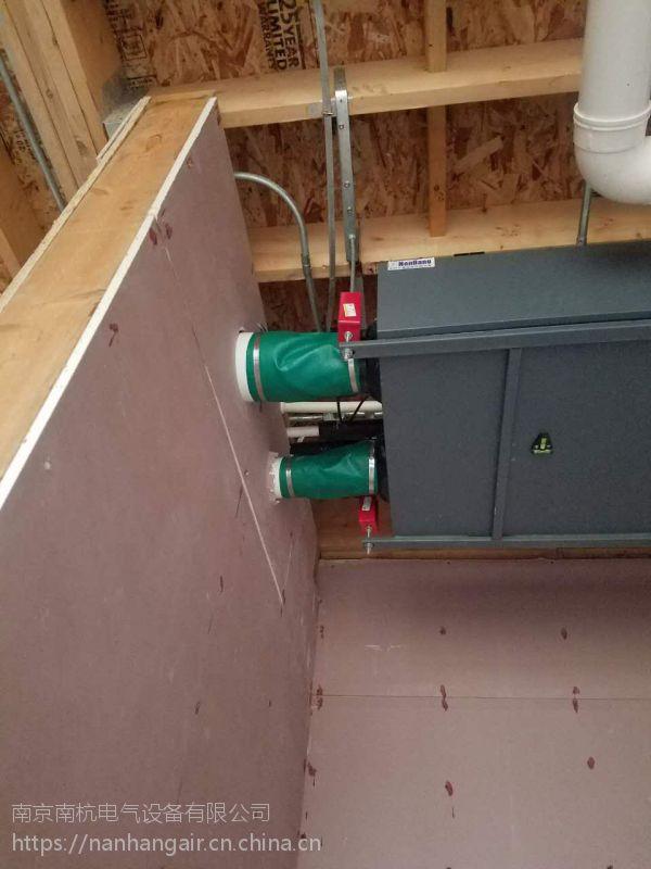 南杭除湿机NHD40D-SR 全热交换新风净化除湿机吊装全热交换除湿机 吊装管道除湿机全热交换除湿器