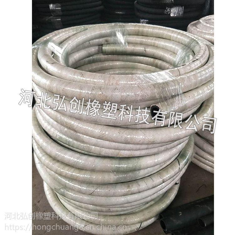 河北弘创研制开发外包石棉橡胶管|铠装隔热胶管|欢迎来电咨询
