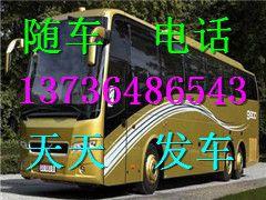 http://himg.china.cn/0/4_932_241144_240_180.jpg