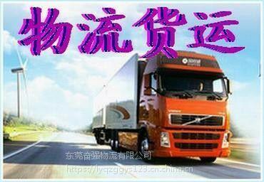 供应焦作到苏州的回程车、返程车、回头车出租 服务全国