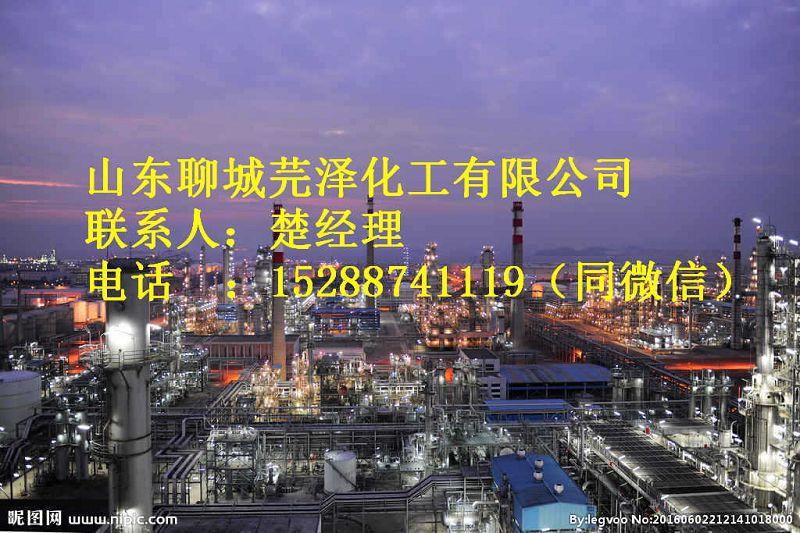 http://himg.china.cn/0/4_932_242732_800_533.jpg