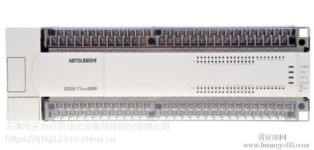 三菱PLC-FX2N-80MR-001-三菱特卖