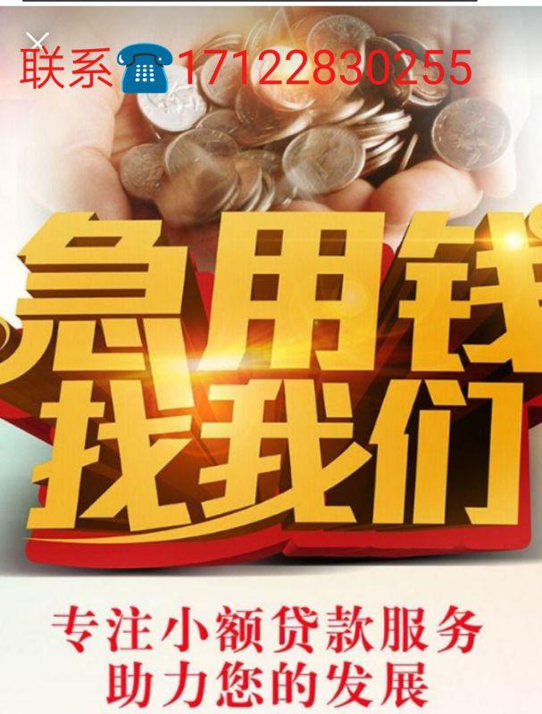 http://himg.china.cn/0/4_933_1012311_607_800.jpg