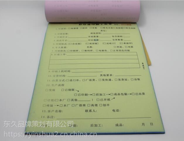 滨城区沾化点菜单定做哪里有 邹平县酒水单本印刷厂家