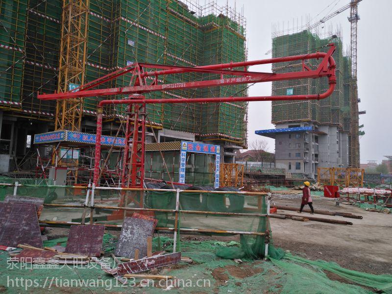 安徽阜阳鑫旺20米电驱动臂架回转布料杆高效
