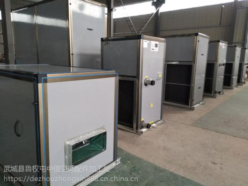 吊顶式空调机组采购商-中信空调18605344595
