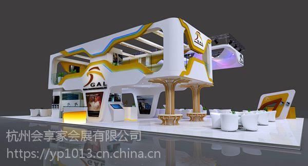杭州展览公司 会享家将展览设计做到5年的秘密