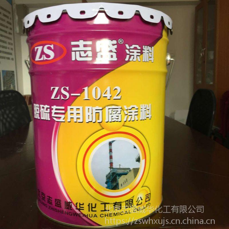 脱硫塔防腐涂料耐酸耐碱不脱落