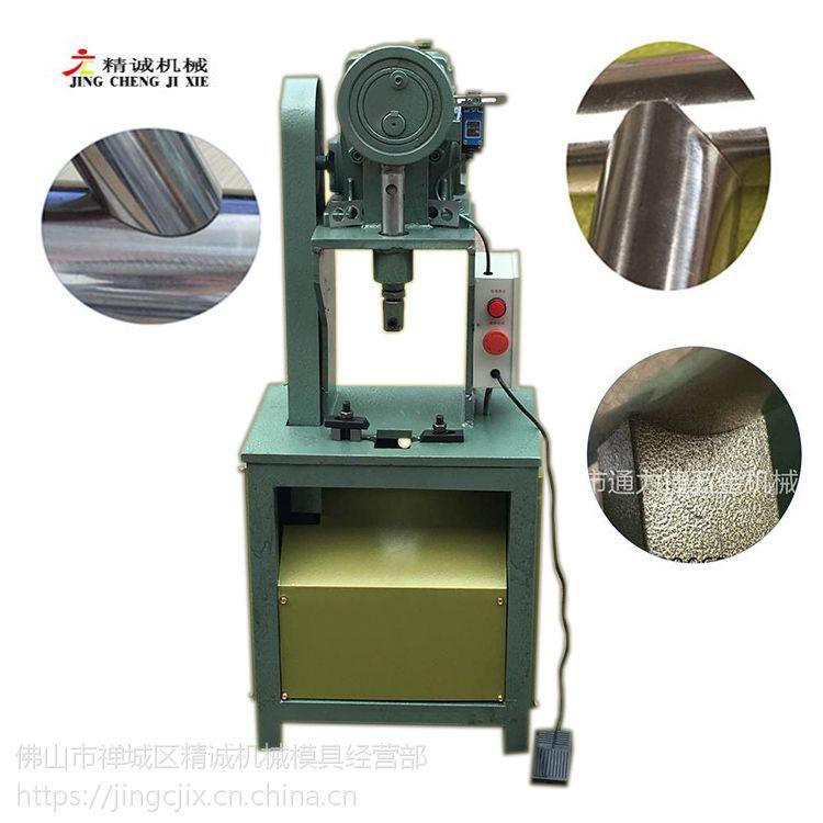 供应铁管开孔器 铁管便携式打孔机 精诚角铁冲孔机