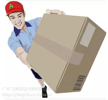 中国到马来西亚转运公司 海运 - 直邮到门 实惠放心便捷