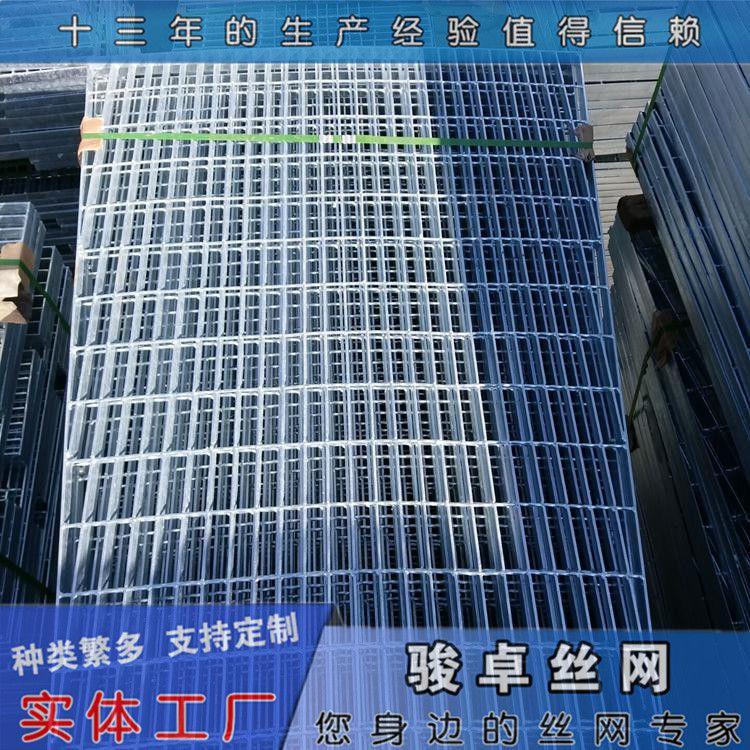 东莞钢格板 低碳钢钢格板 洗车房钢格网计算制造厂家