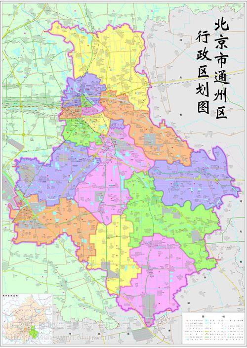 北京通州区行政区划图