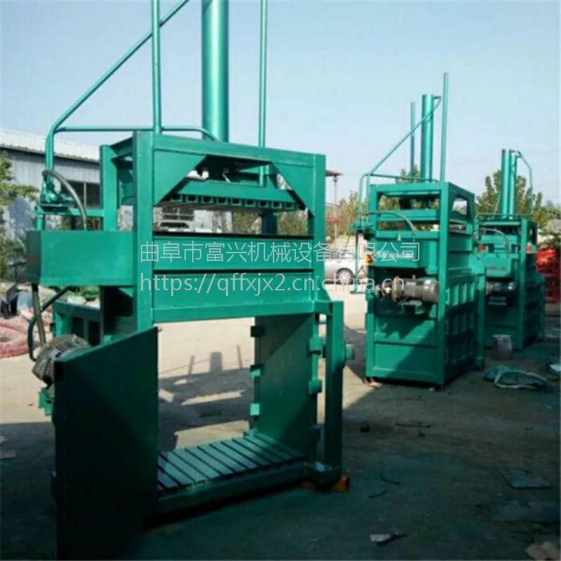 鸭绒打包机 废布条子压包机 富兴 加厚槽钢废铁压块机