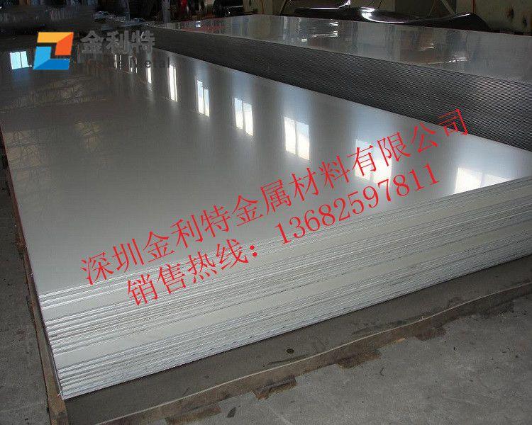 金利特直销宽厚合金铝板 模具铝板规格全