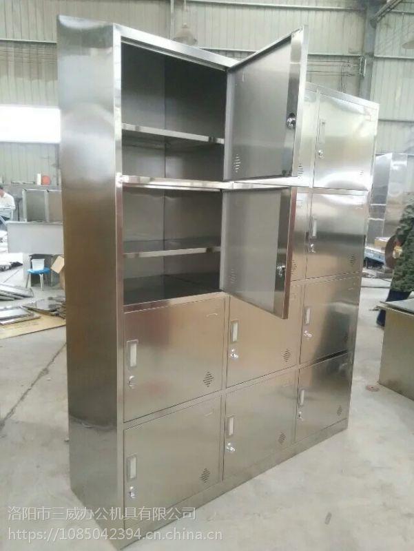 河南不锈钢柜生产厂家13938894005梁经理