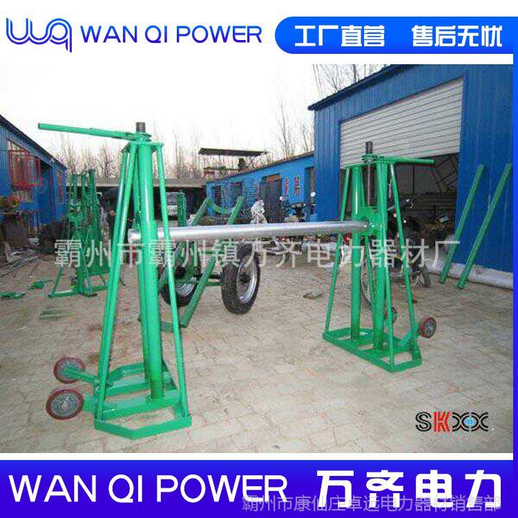 5吨10吨电力液压升降放线架  液压电缆放线架5T/8T/10T