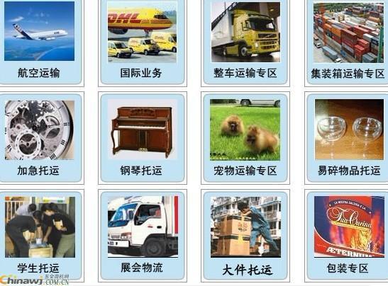 http://himg.china.cn/0/4_933_235358_547_404.jpg
