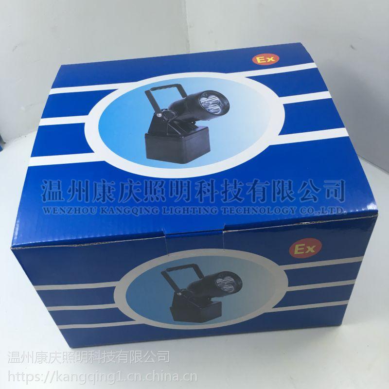 JIW5281/LT 海洋王JIW5281/LT轻便式多功能强光灯 JIW5281