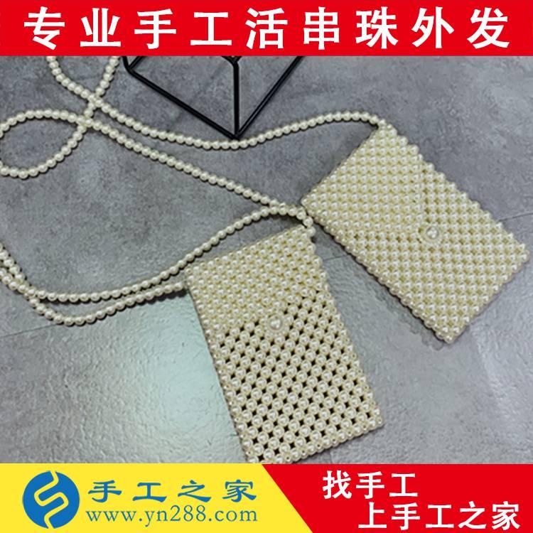 枣庄市手工活外放的摆挂饰类来料加工串珠