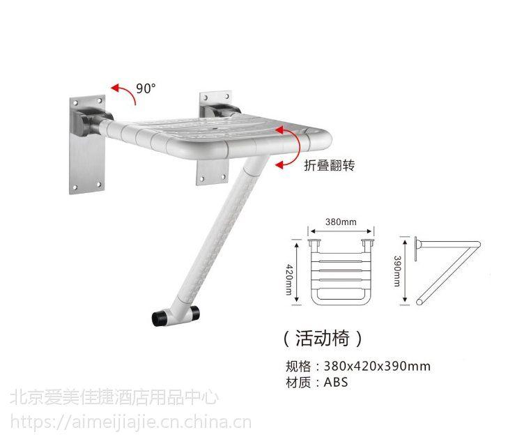 304不锈钢残疾人扶手 浴室老人安全无障碍U型扶手 双立式马桶拉手