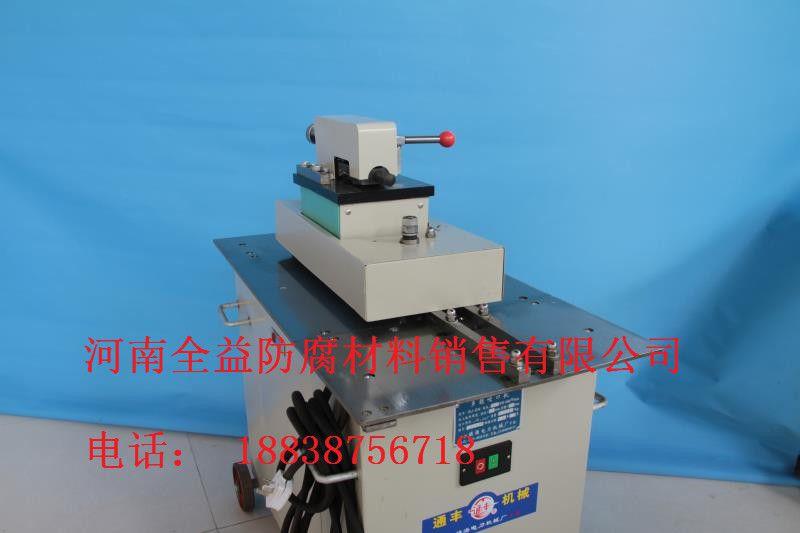 通丰牌多功能铁皮咬口机BJ-DN0.5-1.2mm 风管制作、阀门罩制作