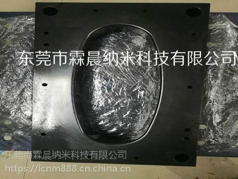 供应深圳冲压模具冲头冲棒XR-S涂层抗高温涂层处理
