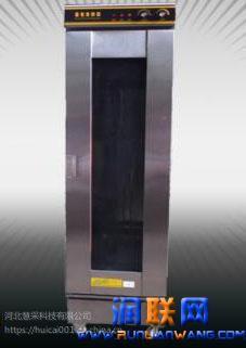 安达发酵箱|小型发酵箱|
