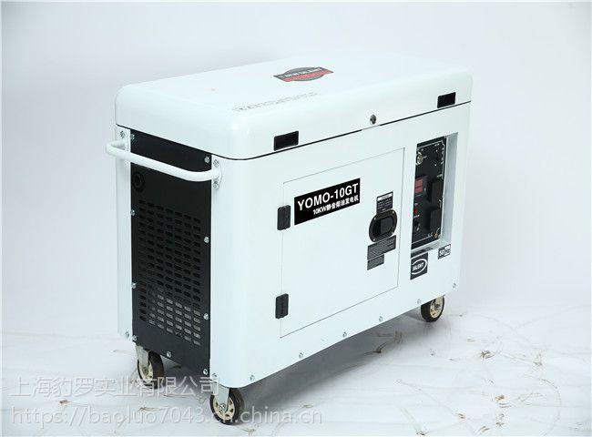 上海久保川应急小型10千瓦静音柴油发电机报价