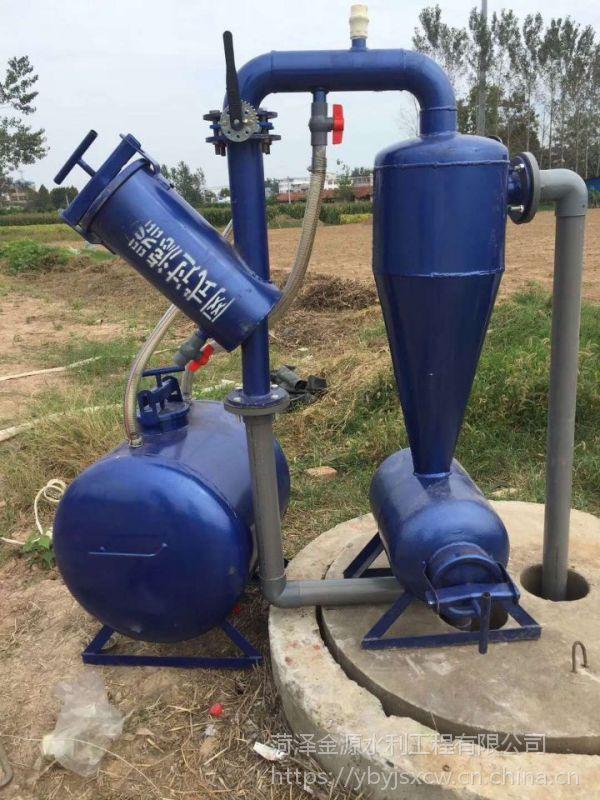 厂家直销 滴灌喷灌用 钢制离心+网式过滤器 打压实验 家庭园艺