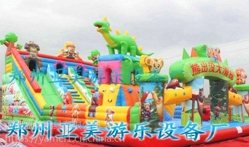 大型户外游乐设备订制,大型充气城堡滑梯价格/室外充气蹦蹦床/充气跳床滑梯热销