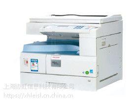 上海理光复印机特约维修站,闵行rich复印机上门维修公司电话
