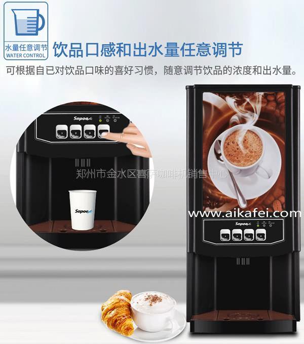 咖啡机速溶