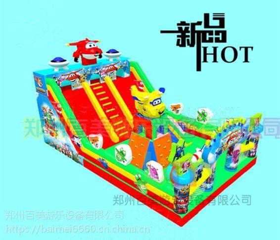 云南迪庆儿童游乐充气蹦蹦床,新款充气滑梯百美游乐专业设计定做!