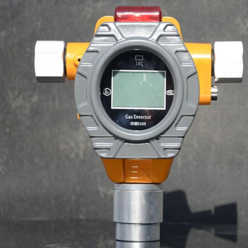盐城恒嘉壁挂式HQD6330氟气体浓度检测仪价格