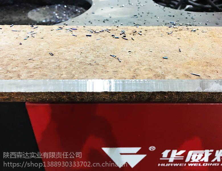 上海华威 PQX-15 便携式管道坡口机 手提便携式平板坡口机 西安森达