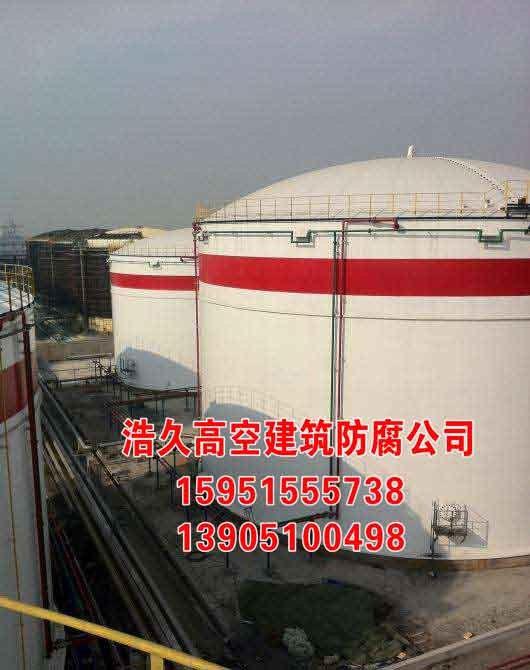 http://himg.china.cn/0/4_934_236006_530_670.jpg