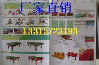 http://himg.china.cn/0/4_934_237898_200_133.jpg