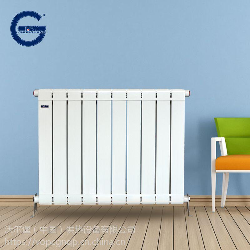 春光牌 铜铝复合暖气片 铜铝复合散热器8080 壁挂式 装饰型