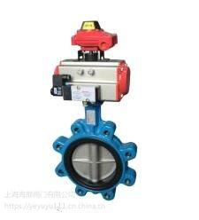 上海海靡 船用电动对夹式软密封蝶阀 GB/T3036-94 DN50--1000