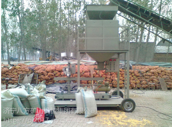 厂家直销 肥料自动定量包装机 肥料包装机 全自动 包装机